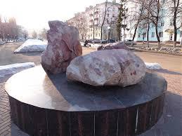Таганаит, Кузнецк