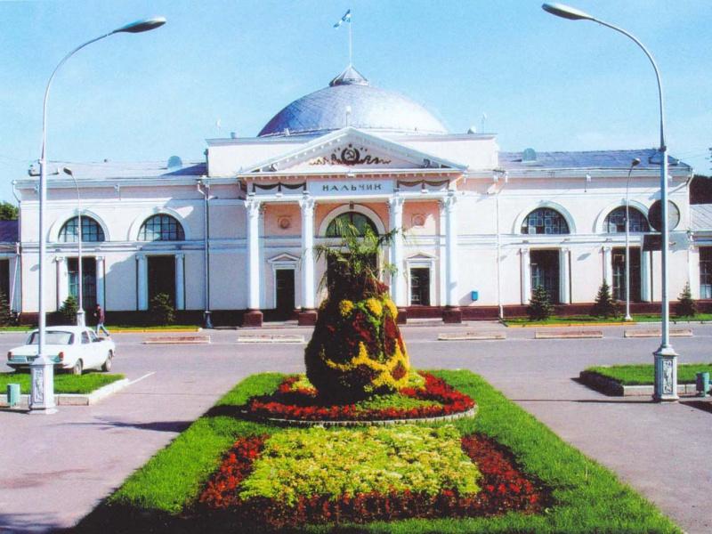 Железнодорожный вокзал Нальчика