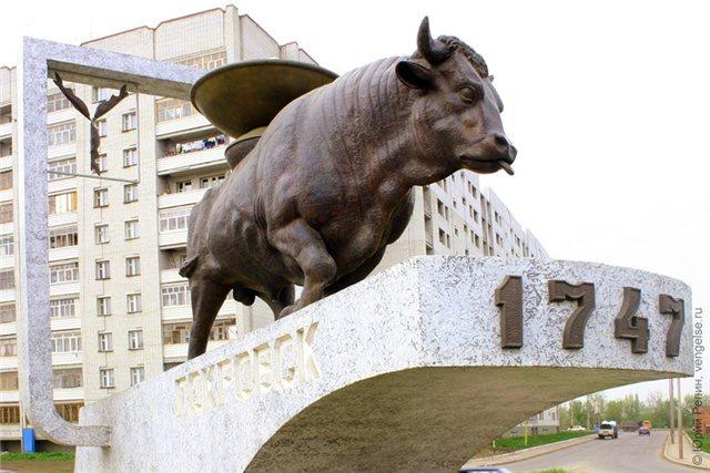 Памятник «Энгельссский бык», Энгельс