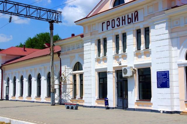 Железнодорожный вокзал, Грозный