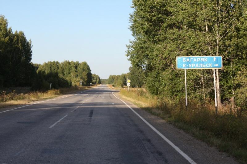 Автодороги Каменска-Уральского