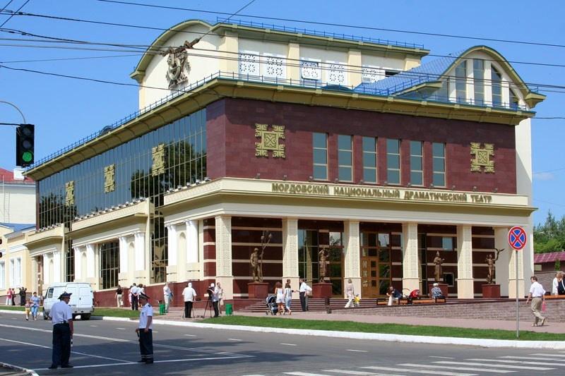 Мордовский национальный драматический театр, Саранск