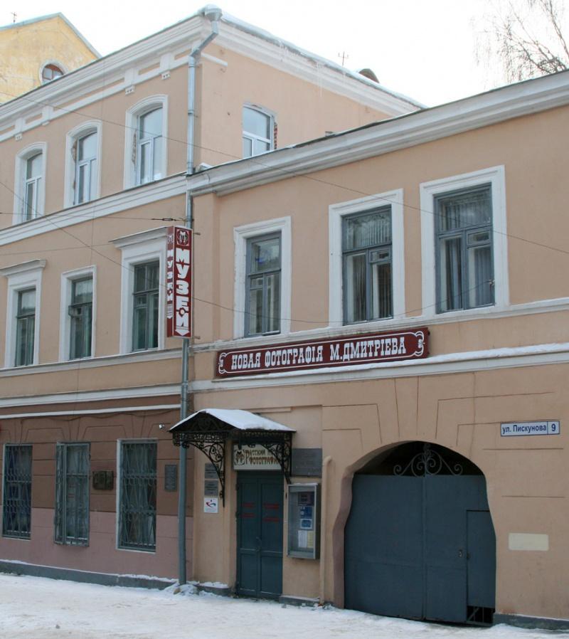 Музей фотографии, Нижний Новгород