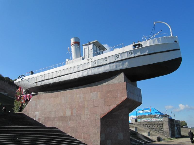 Катер-герой, Нижний Новгород