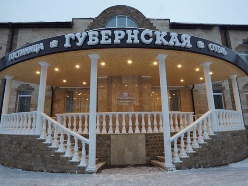 Гостиница «Губернская», Киров