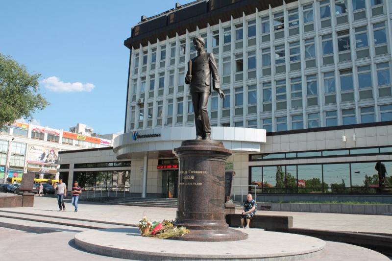 Памятник А.С.Попову, Пермь