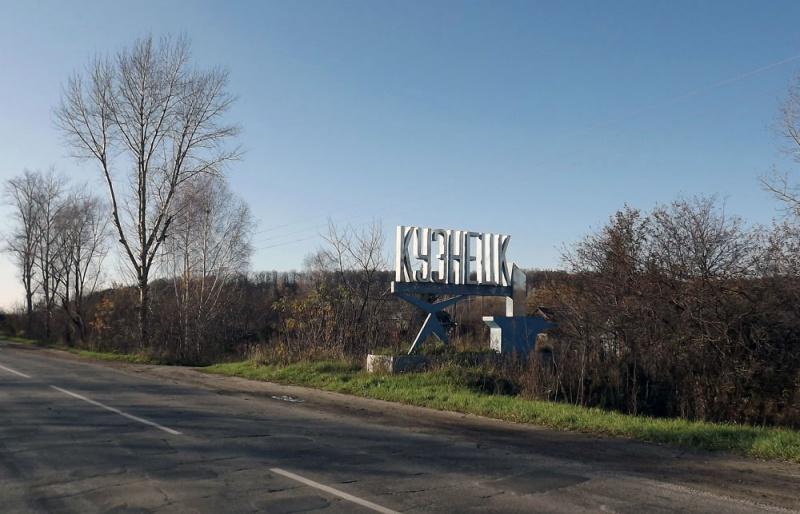 Автодороги Кузнецка
