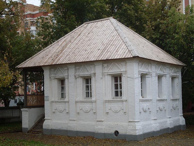 Пугачёвская палатка, Саранск
