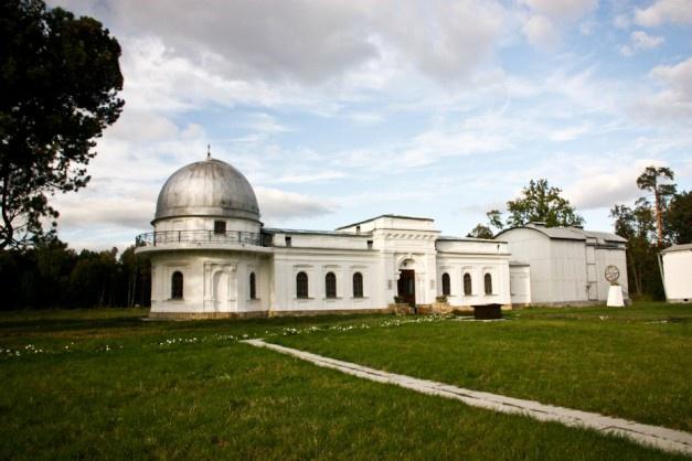 Астрономическая обсерватория, Казань