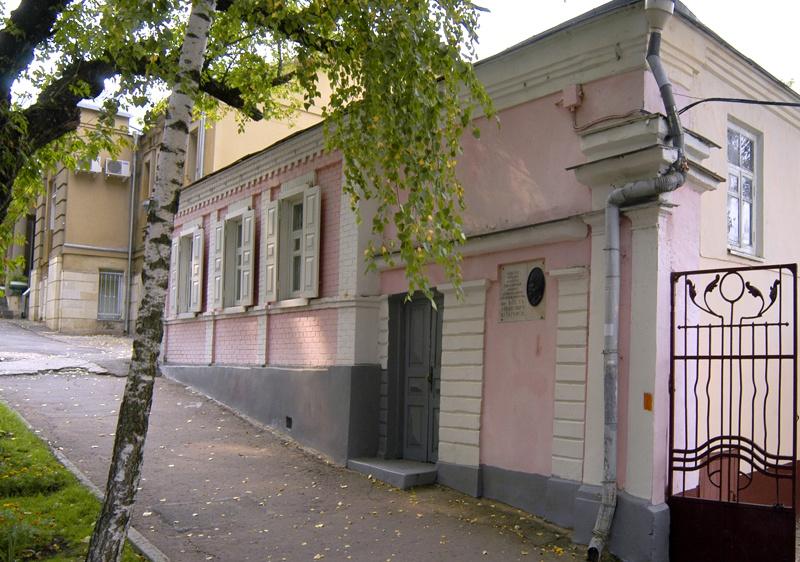 Музей-усадьба В.И.Смирнова, Ставрополь