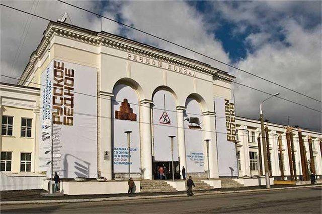 Музей современного искусства, Пермь