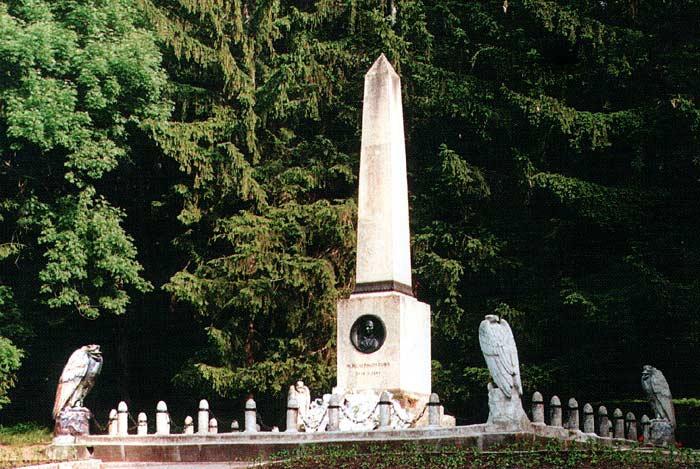 Памятник на предполагаемом месте дуэли М.Ю.Лермонтова, Пятигорск
