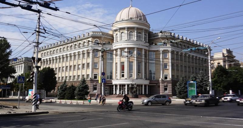 Саратовский госуниверситет на ул. Астраханской, Саратов