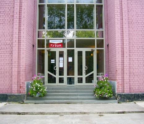 Гостиница «Рубин», Каменск-Уральский