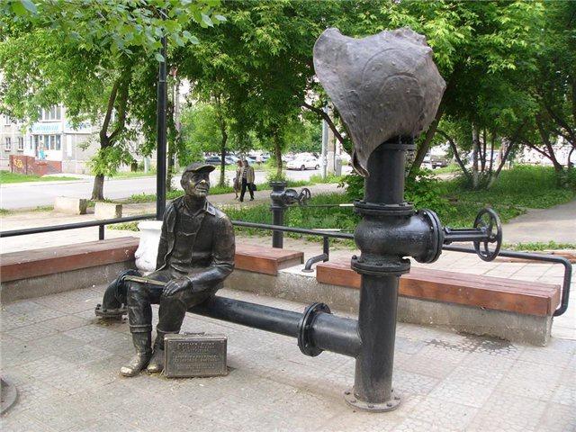 Памятник водопроводчику, Пермь