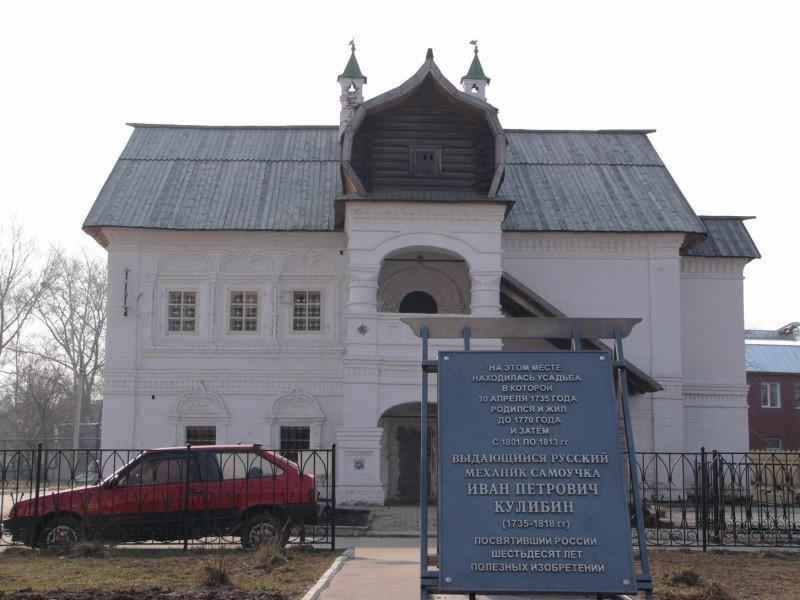 Ильинская слобода, Нижний Новгород