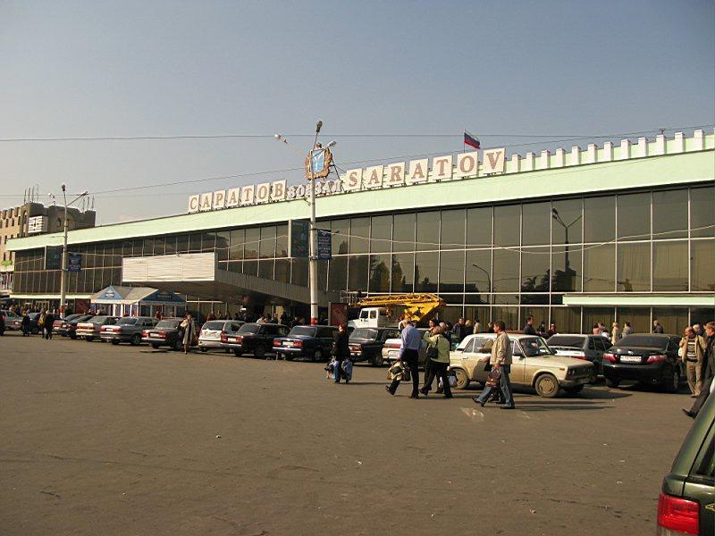 Автовокзал Саратова