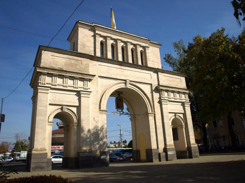 Триумфальная арка «Тифлисские ворота», Ставрополь