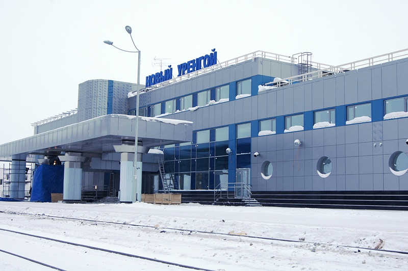 Железнодорожный вокзал Нового Уренгоя