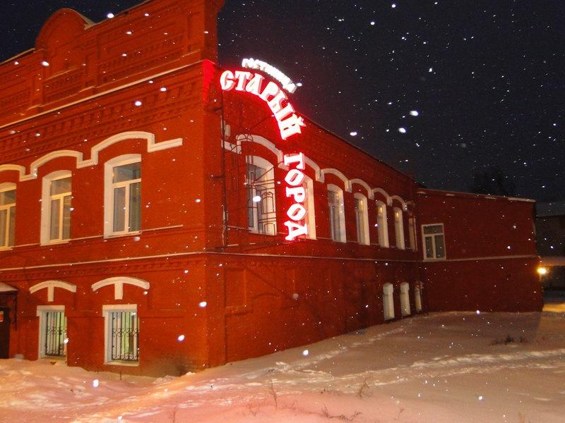 Гостиница «Старый город», Кунгур