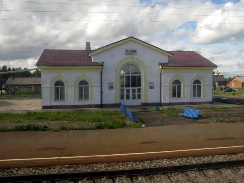 Железнодорожная станция, Великий Устюг