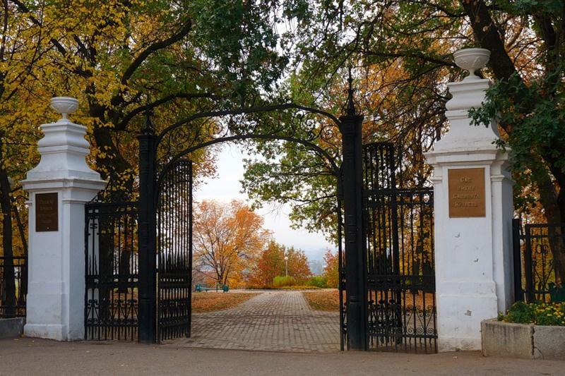 Сад Салавата Юлаева, Уфа