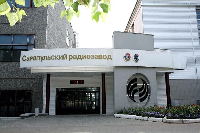 Музей Сарапульского радиозавода, Сарапул