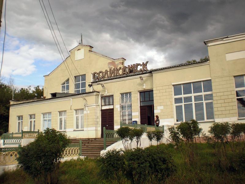 Железнодорожный вокзал Соликамска