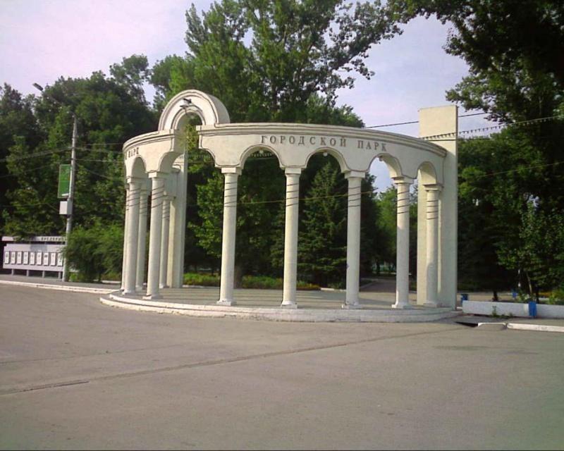 Городской парк, Энгельс