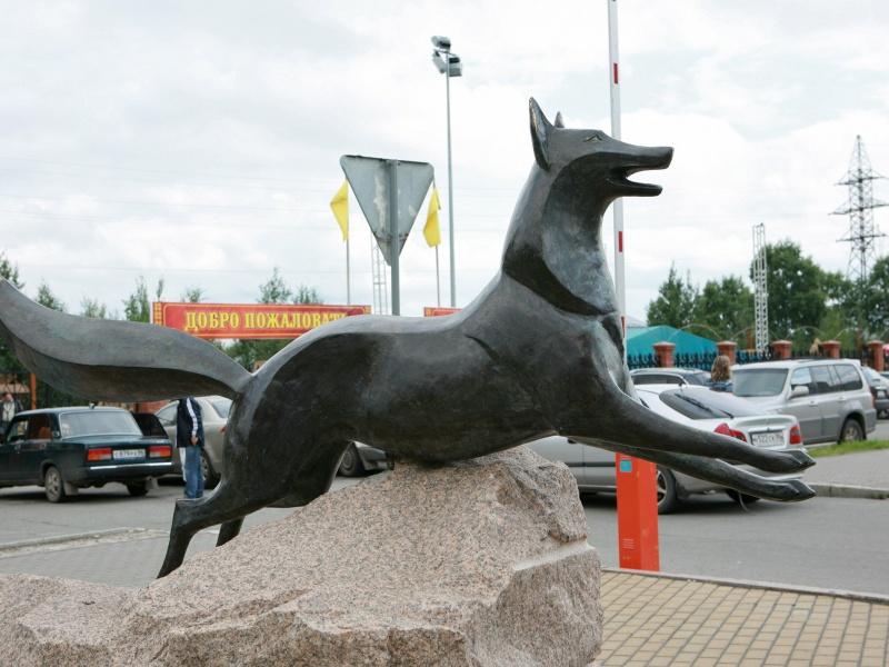 Памятник чёрному лису, Сургут