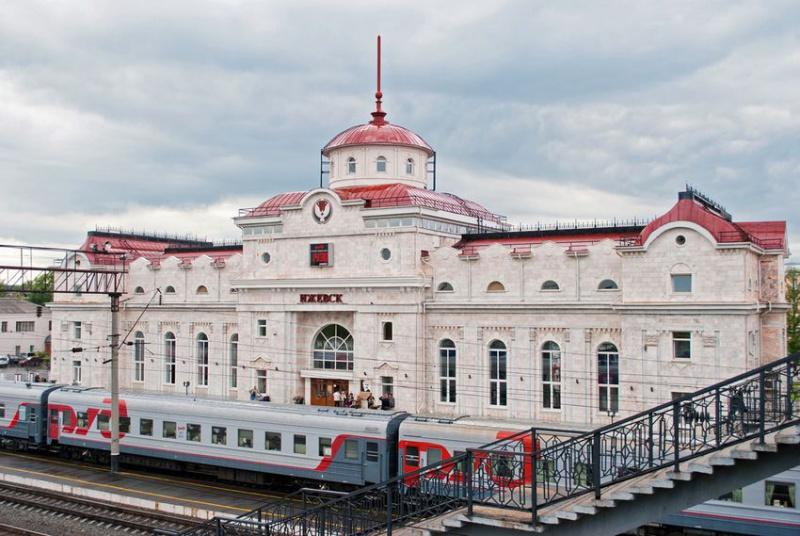Железнодорожный вокзал Ижевска