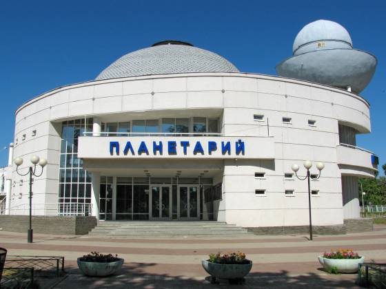 Планетарий, Нижний Новгород