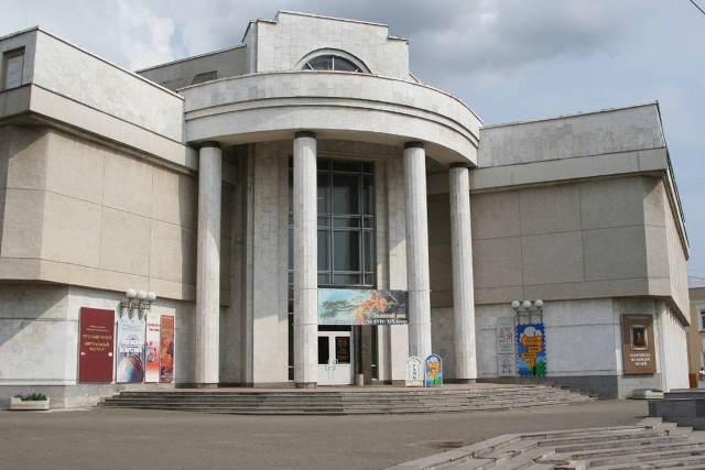 Вятский художественный музей, Киров
