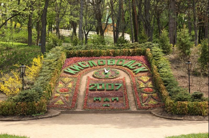 Кисловодский цветочный календарь