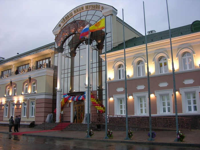 Чувашский национальный музей, Чебоксары