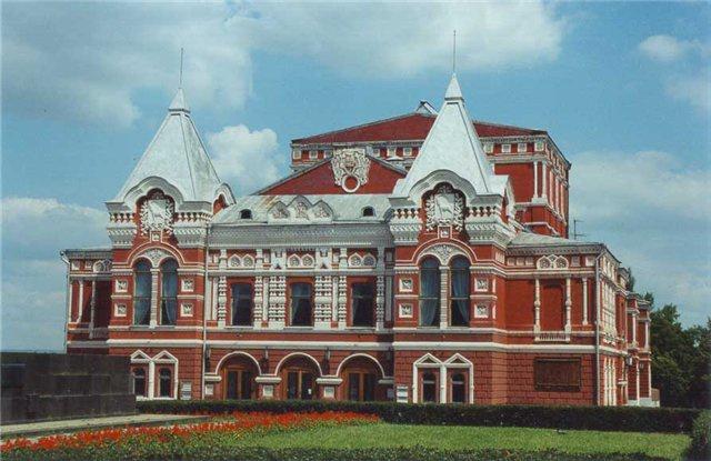 Самарский академический театр драмы