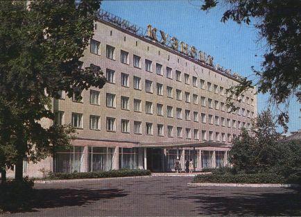 Гостиница «Кузнецк», Кузнецк
