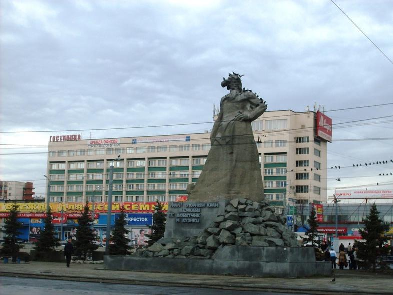 Монумент «Сказ об Урале», Челябинск