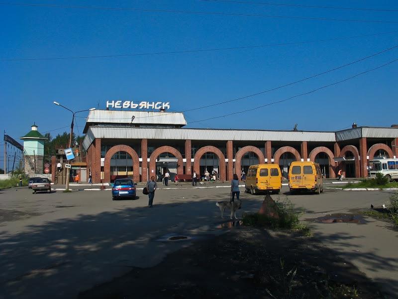 Железнодорожный вокзал Невьянска