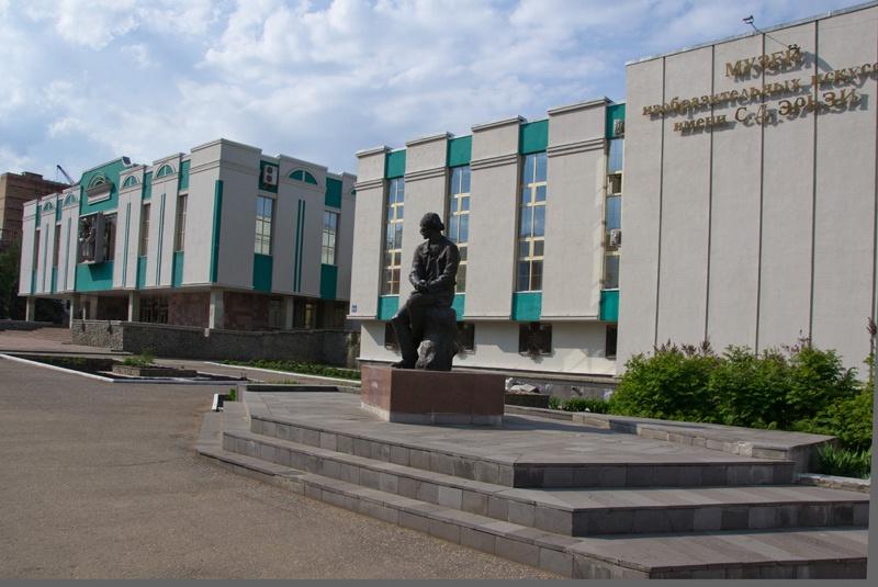 Музей изобразительных искусств, Саранск