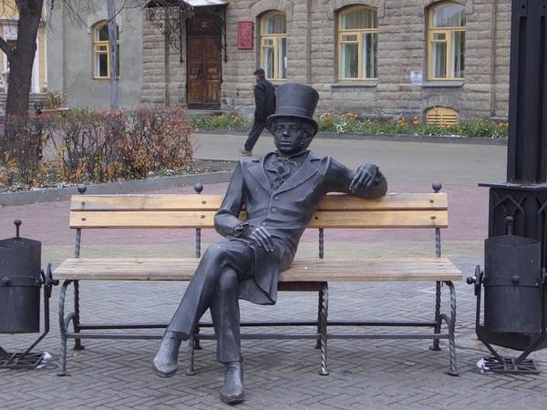 Онегин-Хлестаков, Челябинск