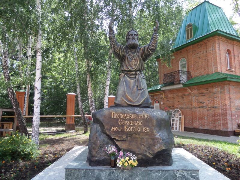 Памятник Серафиму Саровскому, Екатеринбург