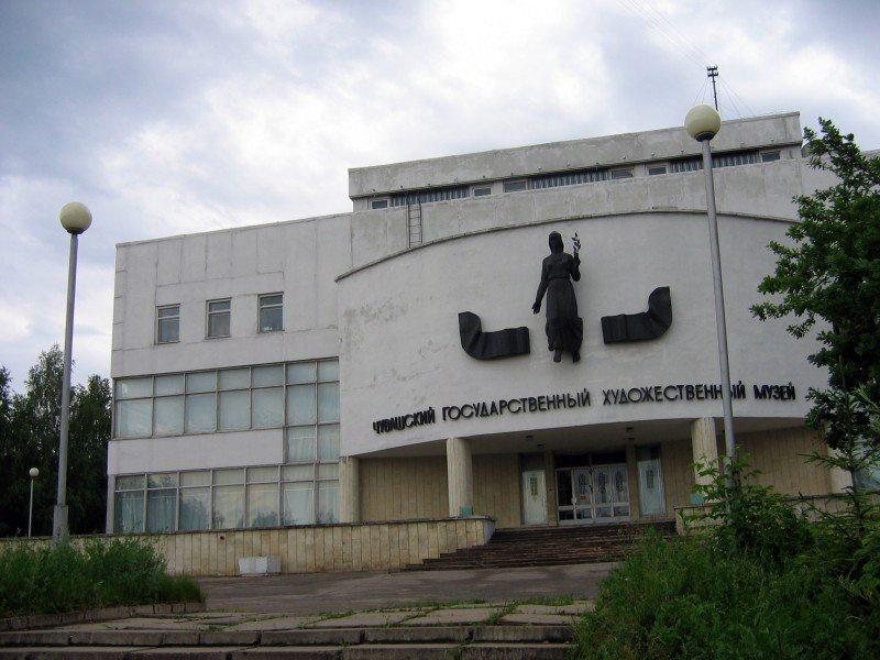 Чувашский художественный музей, Чебоксары