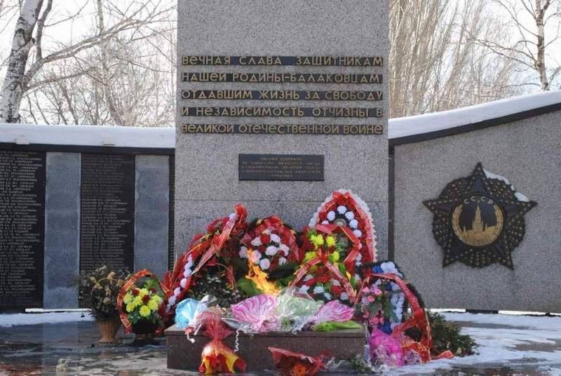 Аллея Героев, Балаково