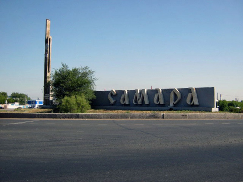 Автодороги Самары