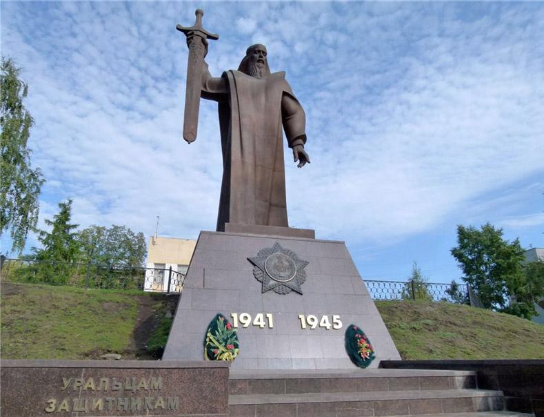 Композиция «Седой Урал», Екатеринбург