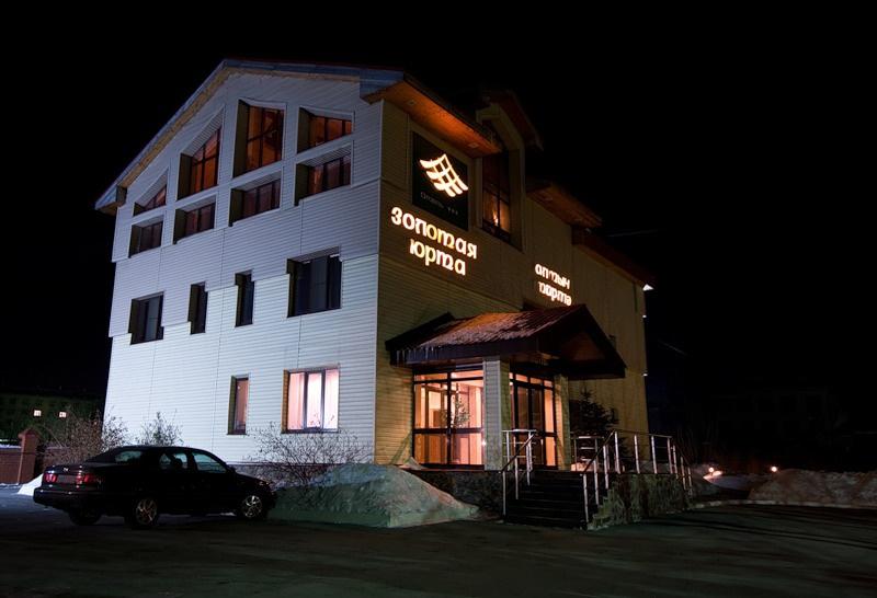 Гостиница «Золотая Юрта», Магнитогорск