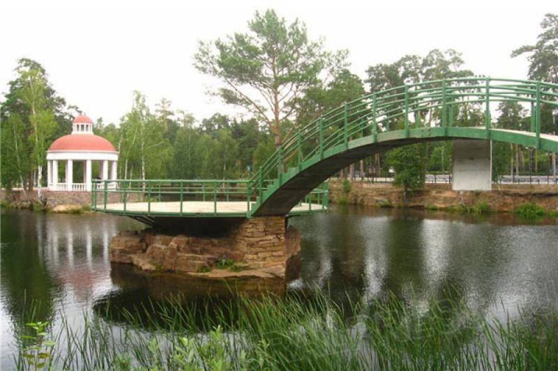 Городском парк имени Юрия Гагарина, Челябинск