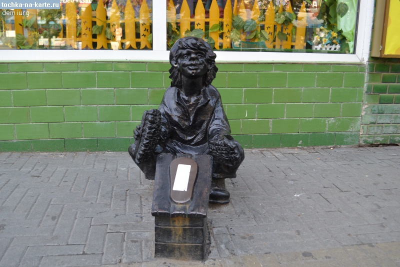 Чистильщик обуви, Челябинск