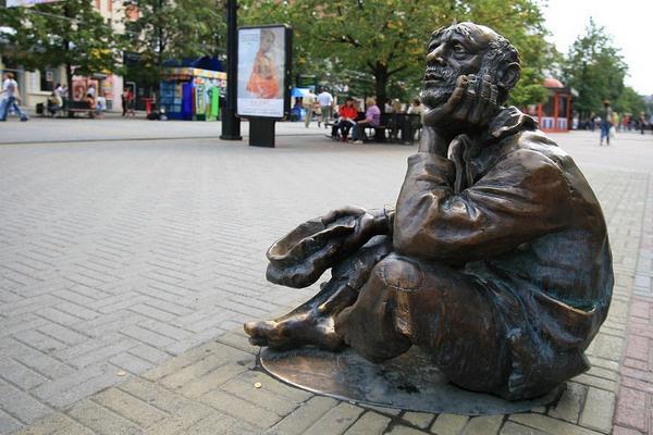 Памятник Нищему, Челябинск